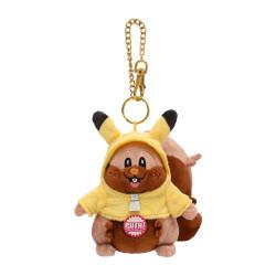 Plush Keychain Greedent Pikachoose