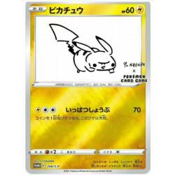Pikachu Promo Card Yu Nagaba X Pokémon 208/S-P
