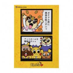 Sticker Meowth Pikachoose