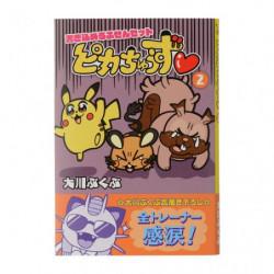 Sticky Note Set 2 Pikachoose