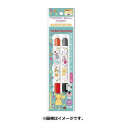 Ball Pen Friction knock 2 color Set Sweet