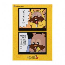 Sticker Greedent Pikachoose