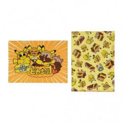 Clear File Set Pikachoose
