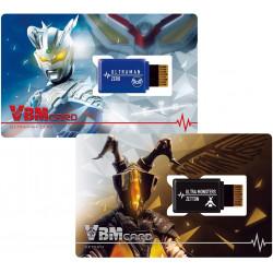 Dim Card Ultraman vol.1 Set