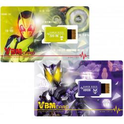 Dim Cards Kamen Rider vol.1 SET