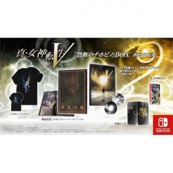 Game Shin Megami Tensei V Kindan No Nahobino BOX Famitsu DX Pack DDS Set Switch