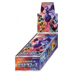 Display Card Kyoka Expansion Pack Ultra Force sm5+ japan plush