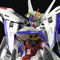 Figure Eclipse Mobile Suit Gundam SEED