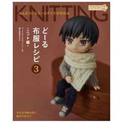 Nendoroid Clothes Recipes Book Knit Edition