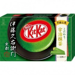 Kit Kat Itoukyuemon Matcha japan plush