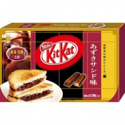 Kit Kat Mini Red Bean japan plush