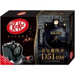 Kit Kat Mini Otona no Amasa D51 japan plush