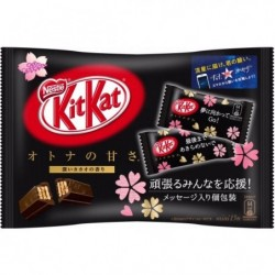 Kit Kat Mini Otona no Amasa japan plush
