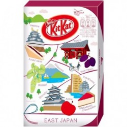 Kit Kat Mini East Japan Box japan plush