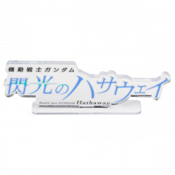 Acrylic Logo Display Super Big Size Clear Mobile Suit Gundam Hathaway