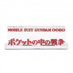 Acrylic Logo Display Big Size EX Mobile Suit Gundam 0080 War In The Pocket