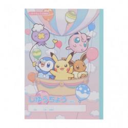 Blank Notebook Pokémon Fuusen To Issho
