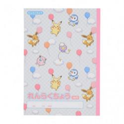 Correspondence Notebook Pokémon Fuusen To Issho