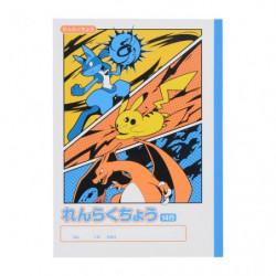 Correspondence Notebook Pokémon Battle Start