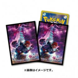 Card Sleeves Raihan