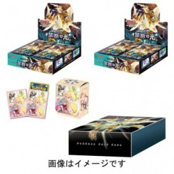 Kindan no Hikari sm6 Prenium Set japan plush
