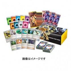 Pokemon Card Special Box Ultra Sun japan plush
