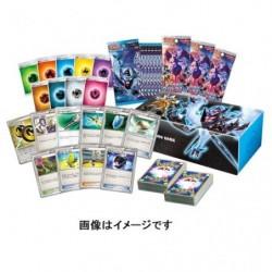 Pokemon Card Special Box Ultra Moon japan plush