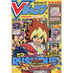 Magazine V JUMP October 2021