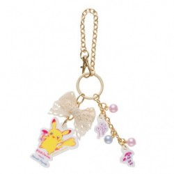Keychain Flower Pokemon meets Karel Capek japan plush