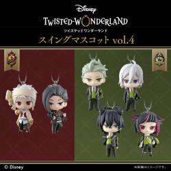 Figure Keychain Mascot Vol.4 Disney Twisted  Wonderland