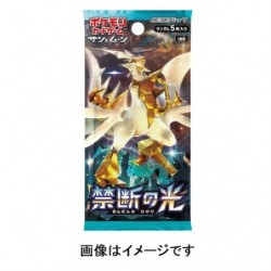 Booster Carte Kindan no Hikari sm6 japan plush
