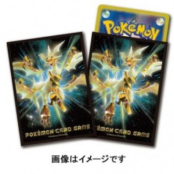 Card Sleeves Ultra Necrozma japan plush