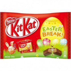 Kit Kat Mini Easter Pack japan plush