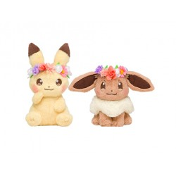Promo Pack Pikachu, Eevee Easter japan plush