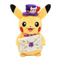 Plush Pikachu Pokémon Pumpkin Banquet Halloween 2021