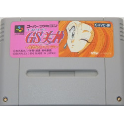 Game Ghost Sweeper Mikami SuperFamicom