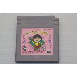 Game Chibimarukochan o Kodzukai Dai Sakusen! Game Boy