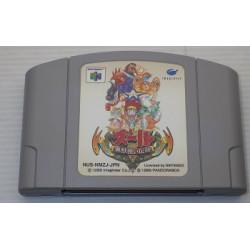 Game Zool Maju Tsukai Densetsu Nintendo 64