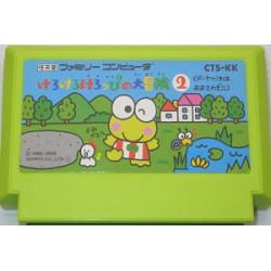 Game Kero Kero Keroppi no Daibouken 2 Donuts Ike ha Oosawagi Famicom
