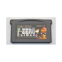 Game F-Zero: Climax Game Boy Advance
