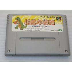Game 46 Okunen Monogatari SuperFamicom