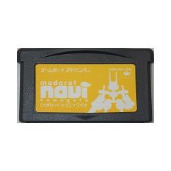 Game Medarot Navi Kuwagata Game Boy Advance