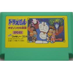 Game Doraemon Giga Zombie no Gyakushu Famicom