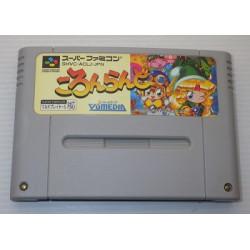 Game Coron Land Super Famicom