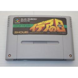 Game Idea No Hi Super Famicom
