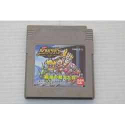 Game Saint Paradise Saikyou No Senshi Tachi Game Boy