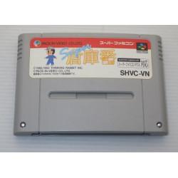 Game Super Sokoban Super Famicom