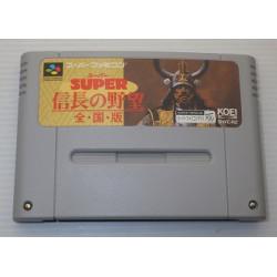Game Super Nobunaga no Yabou Zenkoku Ban Super Famicom