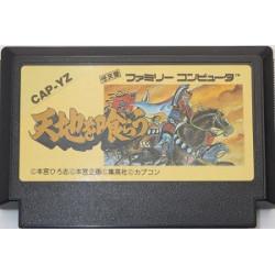 Game Tenchi wo Kurau Famicom