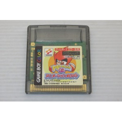 Game Pop'n Music GB Animation Melody Game Boy Color